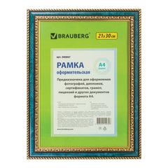 """Рамка BRAUBERG """"HIT4"""" (БРАУБЕРГ """"Хит4""""), 21х30 см, пластик, зеленый мрамор с двойной позолотой (для дипломов, сертиф.,грамот,фото)"""