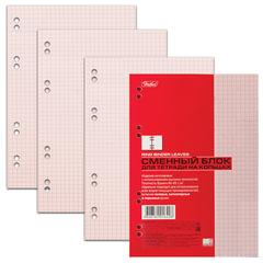 """Сменный блок к тетради на кольцах, А5, 50 л., HATBER, """"Розовый"""""""
