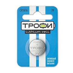 Батарейка ТРОФИ CR1616, литиевая, d=16 мм, h=1,6 мм, в блистере (1 шт.), 3 В