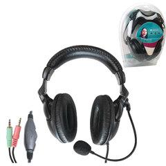 Наушники с микрофоном (гарнитура) DEFENDER HN-898, проводная, 3 м, стерео с оголовьем, регулятор громкости