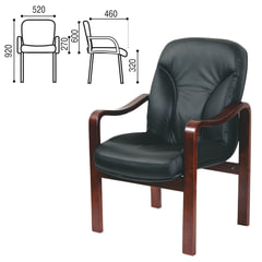 Кресло для приемных и переговорных СН-658/CH-422, кожа, черное
