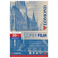 Пленка LOMOND для черно-белых копиров, 50 шт., А4, 100 мкм