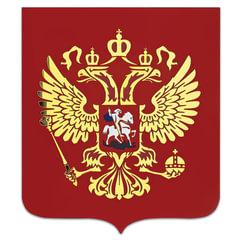 Герб РФ, 50х42 см, из акрила, инкрустация, с крепежем