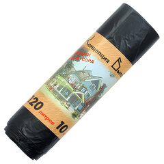 Мешки для мусора, 120 л, комплект 10 шт., рулон, ПНД, стандарт, 70х110 см, 15 мкм, КОНЦЕПЦИЯ БЫТА,черные