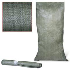 Мешки полипропиленовые до 50 кг, комплект 10 шт., 105х55 см, вес 75 г, без вкладыша, втор. сырье