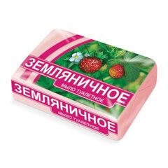 """Мыло туалетное """"Земляничное"""", 200 г (Нэфис Косметикс)"""
