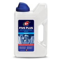 Средство для мытья посуды в посудомоечных машинах 1 кг, FIVE PLUS (5+), порошок