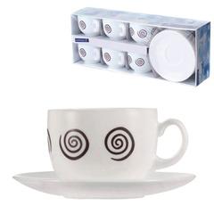 """Набор посуды чайный LUMINARC """"Sirocco Brown"""", 6 кружек по 220 мл, 6 блюдец, белое стекло"""