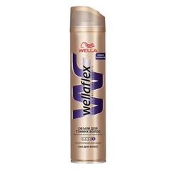"""Лак для волос WELLAFLEX (Веллафлекс), 250 мл, """"Объем для тонких волос"""", суперсильная фиксация"""
