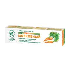 """Крем для лица 40 мл, НЕВСКАЯ КОСМЕТИКА """"Морковный"""", питательный, смягчающий, увлажняющий, туба"""