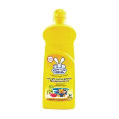 Средство для мытья детских принадлежностей 500 мл, УШАСТЫЙ НЯНЬ, антибактериальное