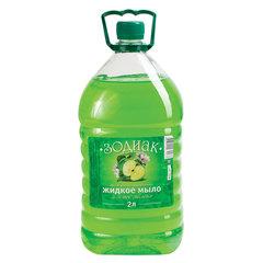 """Мыло жидкое 2 л, ЗОДИАК, перламутровое, """"Зеленое яблоко"""""""