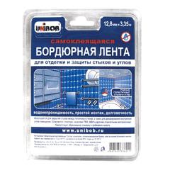 Клейкая лента бордюрная для стыков и углов, 12,8 мм х 3,35 м, UNIBOB, белая, блистер