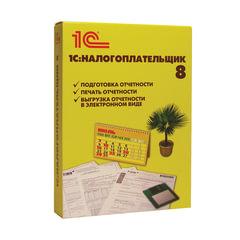 """Программный продукт """"1С:Налогоплательщик 8"""", бокс DVD"""