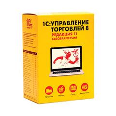 """Программный продукт """"1С:Управление торговлей 8. Базовая версия"""", бокс DVD"""