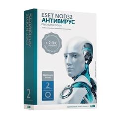 """Антивирус ESET NOD32 """"Platinum Edition"""", 3 ПК, 2 года, бокс"""