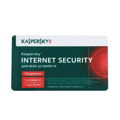 """Антивирус KASPERSKY """"Internet Security"""", лицензия на 5 устройств, 1 год, карта продления"""