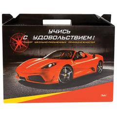 """Набор для первоклассника в подарочной упаковке HATBER """"Автомобили"""""""