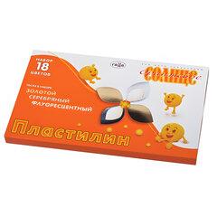 """Пластилин классический ГАММА """"Оранжевое солнце"""", 18 цветов, стандартные+золотой+серебряный+флуоресцентный, 220 г, стек, 280040"""