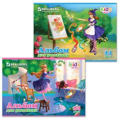 """Альбом для рисования, 24 л., BRAUBERG (БРАУБЕРГ), детская серия, обложка мелованный картон, """"Чародейка"""", 2 вида"""