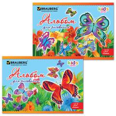 """Альбом для рисования, 32 л., BRAUBERG (БРАУБЕРГ), детская серия, обложка мелованный картон, блестки, """"Бабочки"""", 2 вида"""