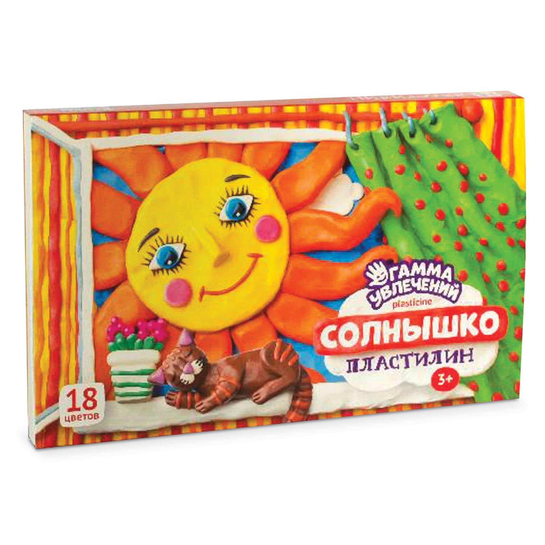 """Пластилин классический ГАММА УВЛЕЧЕНИЙ """"Солнышко"""", 18 цветов, 360 г, со стеком, картонная упаковка, ПС36018С"""