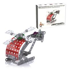 """Конструктор металлический """"Вертолет"""", с подвижными деталями, 121 элемент, """"Десятое королевство"""", 02028"""