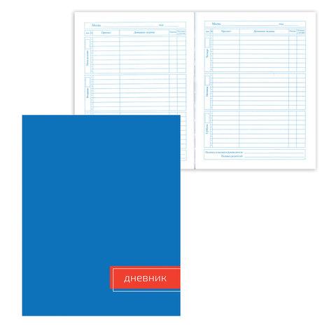 Дневник для старших классов Альт Цветы 48 листов линейка сшивка 10-044 в ассортименте