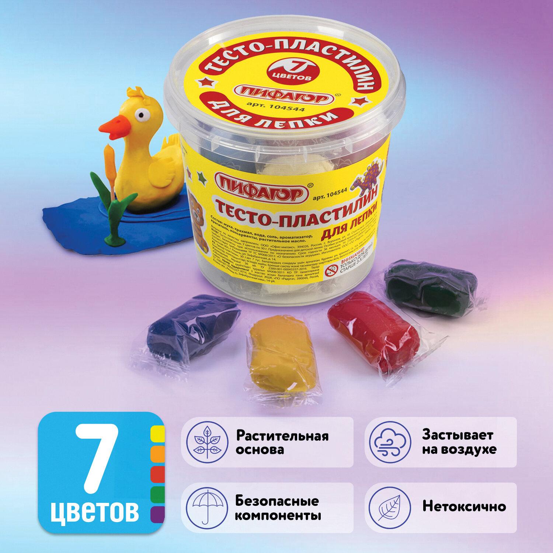 Пластилин на растительной основе (тесто для лепки) ПИФАГОР, 7 цветов, 210 г, пластиковый стакан, 104544