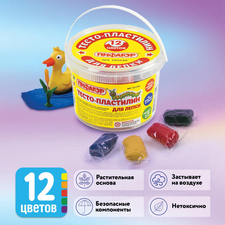 Пластилин на растительной основе (тесто для лепки) ПИФАГОР, 12 цветов, 360 г, пластиковое ведро, 104546