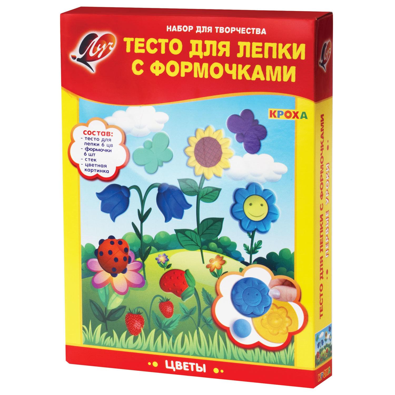 """Пластилин на растительной основе (тесто для лепки) ЛУЧ """"Цветы"""", 6 цветов, 360 г, формочки, стек, 26С 1626-08"""