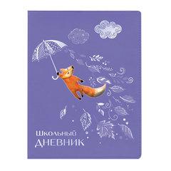 Дневник для 1-11 классов, кожзам (лайт), полимерная наклейка, ляссе, 48 л., АЛЬТ, Веселый лис