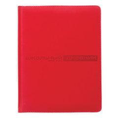 Дневник 1-11 класс, кожзам (твердый), тиснение, ляссе, 48 л., АЛЬТ, VELVET Красный