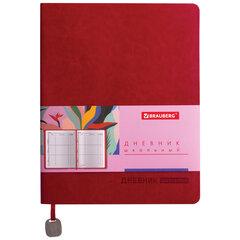 """Дневник 1-11 класс 48 л., обложка кожзам (гибкая), термотиснение, BRAUBERG """"ORIGINAL"""", красный, 105449"""
