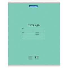 Тетрадь 12 л. BRAUBERG КЛАССИКА NEW частая косая линия, обложка картон, ЗЕЛЕНАЯ, 105694