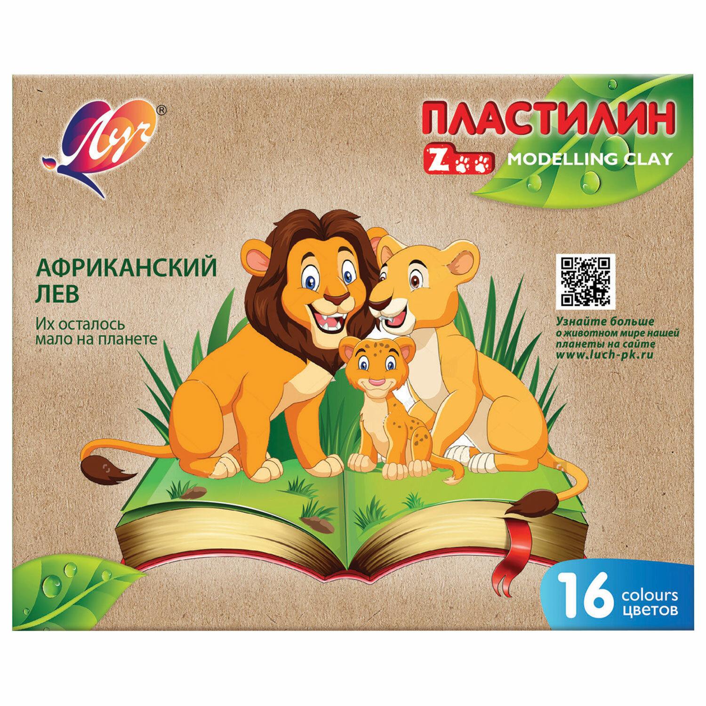 """Пластилин классический ЛУЧ """"Zoo"""", 16 цветов, 240 г, картонная коробка, 29С 1723-08"""
