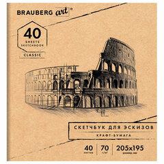 Альбом для рисования, крафт-бумага 70 г/м2, 205х195 мм, 40 л., на скобе, BRAUBERG ART CLASSIC, 105914