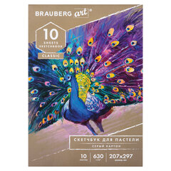 Альбом для пастели, картон СЕРЫЙ некрашенный 630 г/м2, 207х297 мм, 10 л., BRAUBERG ART CLASSIC, 105916