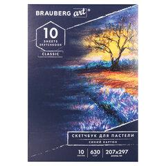 Альбом для пастели, картон СИНИЙ тонированный 630 г/м2, 207x297 мм, 10 л., BRAUBERG ART CLASSIC, 105919