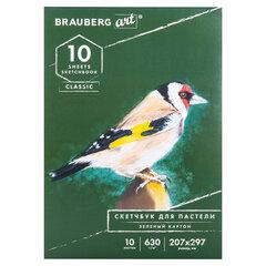 Альбом для пастели, картон ЗЕЛЕНЫЙ тонированный 630 г/м2, 207x297 мм, 10 л., BRAUBERG ART CLASSIC, 105920