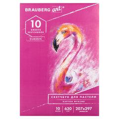 Альбом для пастели, картон ФУКСИЯ тонированный 630 г/м2, 207x297 мм, 10 л., BRAUBERG ART CLASSIC, 105921