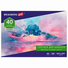 Альбом для акварели, бумага 180г/м, 207х297мм, 40л, склейка, BRAUBERG ART CLASSIC, 105929