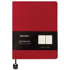 """Дневник 1-11 класс 48 л., обложка кожзам (гибкая), термотиснение, BRAUBERG """"ORIGINAL"""", красный, 105964"""