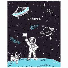 """Дневник 1-4 класс 48 л., твердый, ЮНЛАНДИЯ, глянцевая ламинация, с подсказом, """"К звездам"""", 106016"""