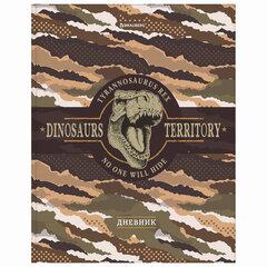 """Дневник 1-11 класс, 40 л., твердый, BRAUBERG, глянцевая ламинация, """"DINOSAUR"""", 106048"""