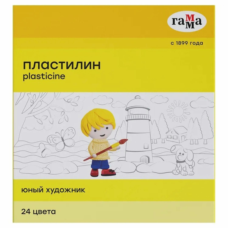 """Пластилин ГАММА """"Юный художник NEW"""", 24 цвета, 336 г, со стеком, 170820201"""