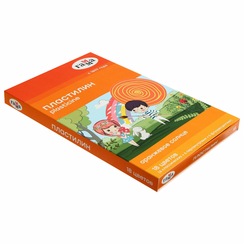 """Пластилин классический ГАММА """"Оранжевое солнце"""", 18 цветов, 6 классических + 6 флуоресцентных + 6 перламутровых, 234 г, стек, 111120201"""