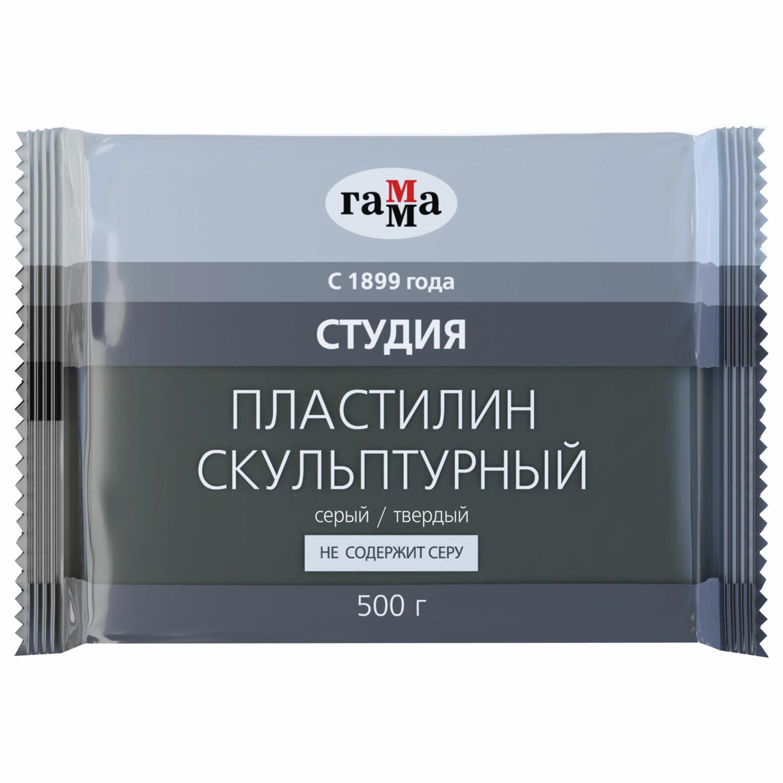 "Пластилин скульптурный ГАММА ""Студия"", серый, 0,5 кг, твердый, 2.80.Е050.003.2"