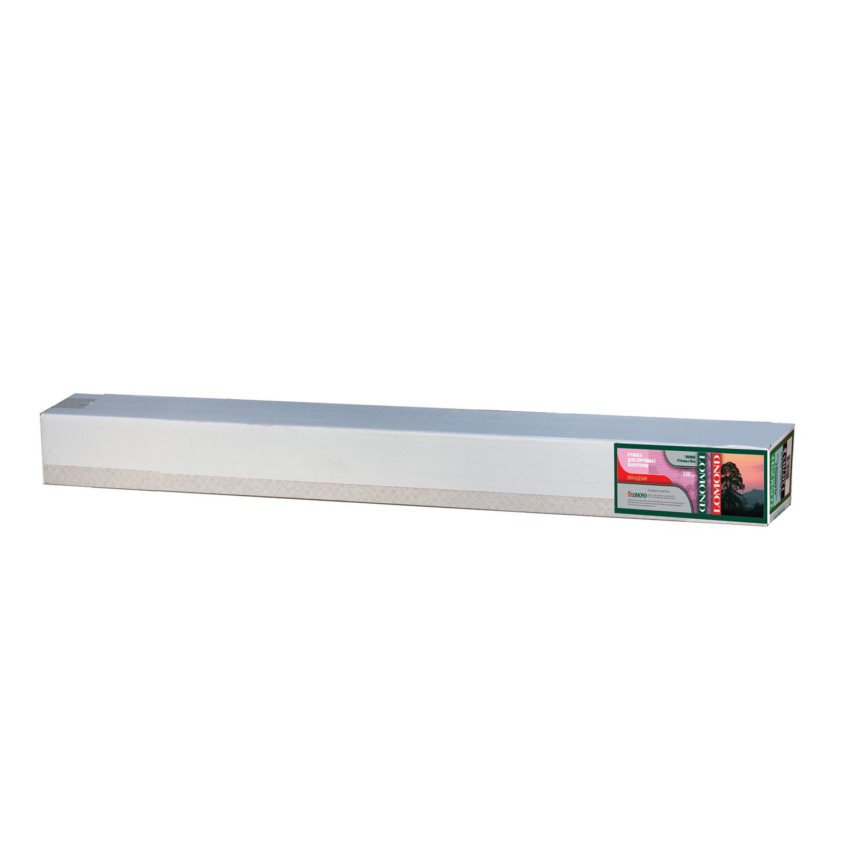 Рулон для плоттера (фотобумага), 610 мм х 30 м х втулка 50,8 мм, 150 г/м2, глянцевое покрытие, LOMOND, 1204031