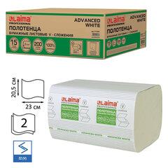 Полотенца бумажные 200 шт., LAIMA (Система H3), ADVANCED WHITE, 2-слойные, белые, КОМПЛЕКТ 15 пачек, 23х20,5, V-сложение, 111341